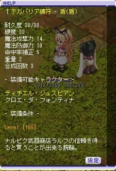 TWCI_2007_5_17_18_39_52.jpg