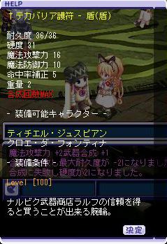 TWCI_2007_5_17_20_18_41.jpg