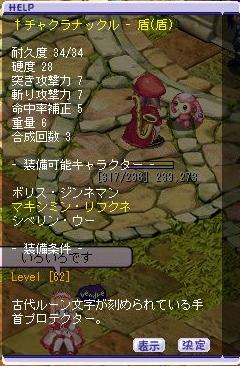 TWCI_2007_5_24_19_55_17.jpg