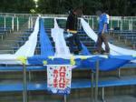 07/09/26 vs札幌 1