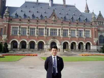 国際司法裁判所