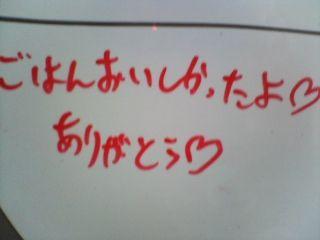 Mitsuki君 ありがとう☆