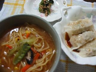 炒め野菜の味噌ラーメン