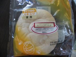 ふんわり白パン
