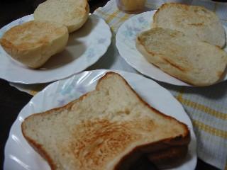 三種類のパン