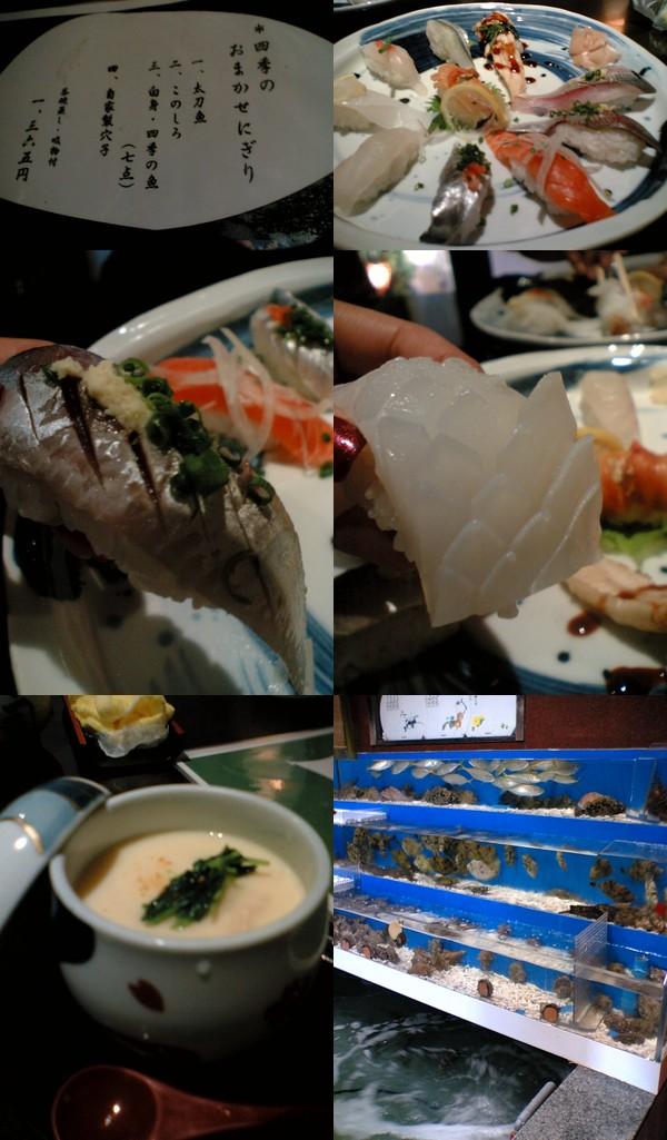 峰寿司本店