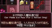 mabinogi_2006_09_07_001.jpg