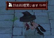mabinogi_2006_10_03_0039.jpg