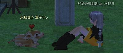 mabinogi_2006_10_29_001.jpg