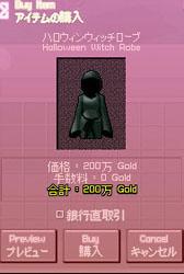 mabinogi_2006_11_02_kawaii.jpg