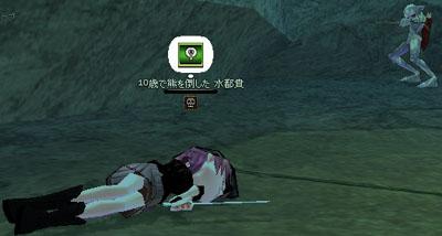 mabinogi_2006_11_03_019.jpg