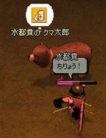 mabinogi_2006_11_05_007.jpg