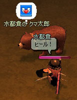 mabinogi_2006_11_05_008.jpg
