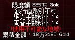 mabinogi_2006_11_13_013.jpg