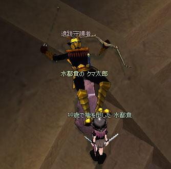 mabinogi_2006_11_16_023.jpg