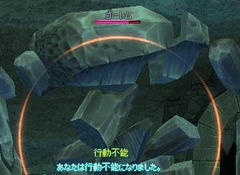 mabinogi_2006_11_30_007.jpg
