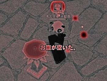 mabinogi_2007_02_11_027_88888.jpg
