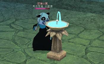 mabinogi_2007_02_12_008.jpg