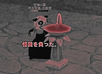 mabinogi_2007_02_12_009_001.jpg
