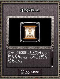 mabinogi_2007_02_26_009.jpg