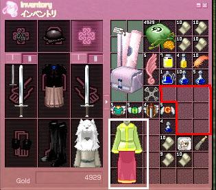 mabinogi_2007_02_26_014.jpg
