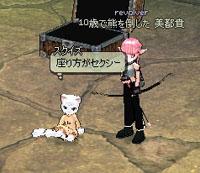 mabinogi_2007_03_03_063.jpg