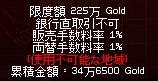 mabinogi_2007_03_09_004.jpg