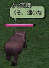 mabinogi_2007_03_16_041.jpg