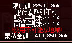 mabinogi_2007_03_25_020.jpg