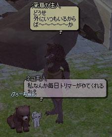 mabinogi_2007_04_01_016.jpg