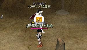 mabinogi_2007_04_02_009.jpg