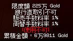 mabinogi_2007_04_04_032.jpg