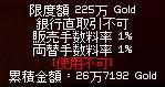 mabinogi_2007_04_05_017.jpg