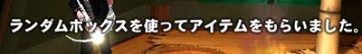 mabinogi_2007_04_26_zz.jpg