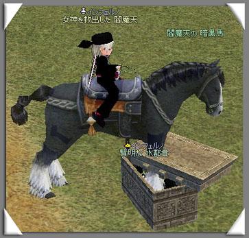 mabinogi_2007_06_05_024.jpg