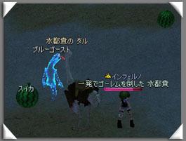 mabinogi_2007_08_04_017.jpg