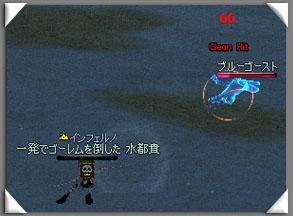 mabinogi_2007_08_04_045.jpg