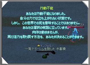 mabinogi_2007_08_04_046.jpg