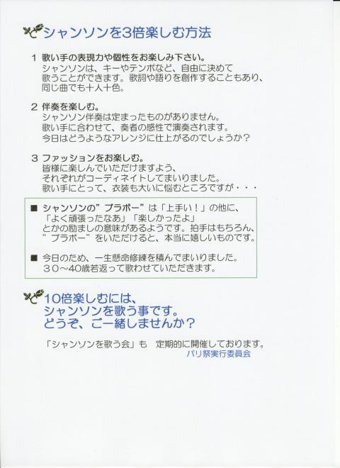 IMG_convert_20110706202227.jpg