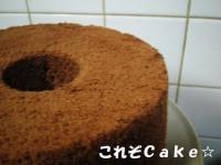 VD.cake_1