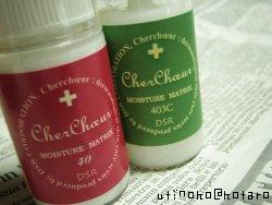 cherchoeurx2