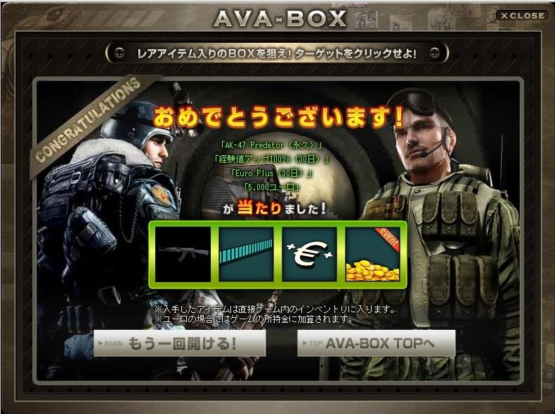 AVA1.jpg