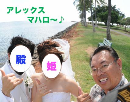 スクリーンショット 2012-01-11 0.21.08
