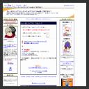 ネット収入ライブラリ~ぶっちゃけどうよ?