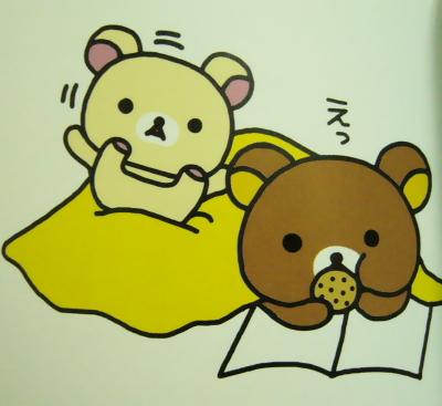 懶熊繪本1-2