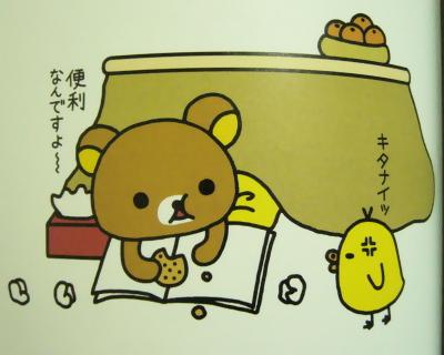 懶熊繪本1-4