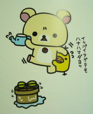 懶熊繪本1-6