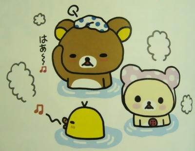 懶熊繪本1-8