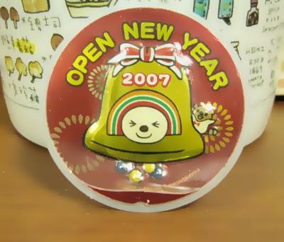 20070119-3