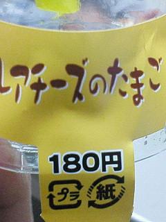 200710082132001.jpg